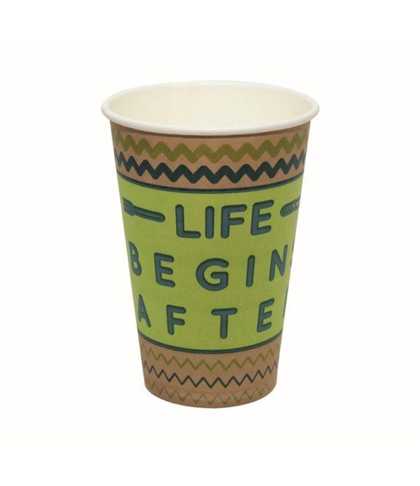 Čaša 400 ml papirnata d=90 mm Happy Life KRAFT za topla pića (50 kom/pak)