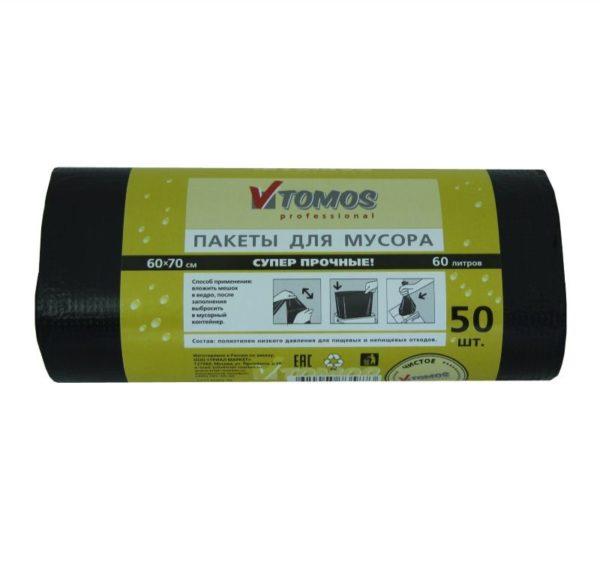 Kesa za smeće 60 L LDPE crna Tomos (50 kom/rola)