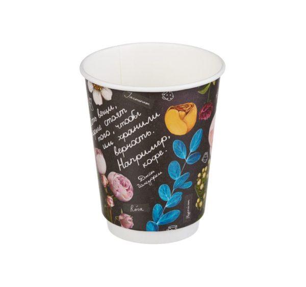 Čaša papirnata dvoslojna 300 (20 kom/pak)