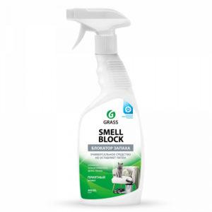 Osvježivač zraka 600ml GraSS Smell Block za sve površine, okidač (802004)